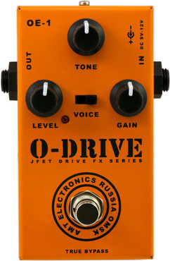 AMT OE-1 O-Drive (Orange) image