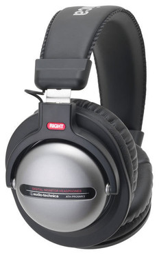 Audio-Technica ATH-PRO5MK3GM image