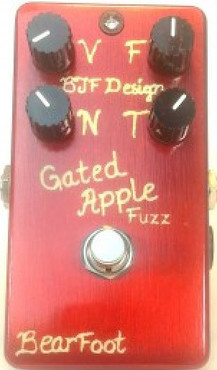 Bear Foot Candy Apple Fuzz Gated image