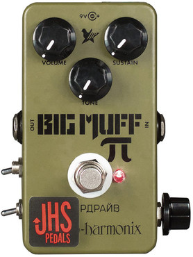 JHS Electro-Harmonix Green Russian Moscow Mod 0